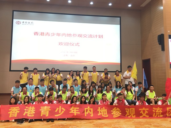 http://www.ntsha.org.hk/images/stories/activities/2018_student_jiang_su/smallIMG_4295.JPG