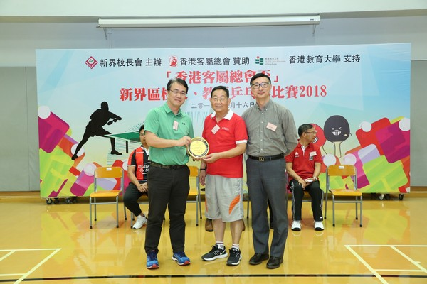 http://www.ntsha.org.hk/images/stories/activities/2018_table_tennis_competition/smallOZO_4794.JPG