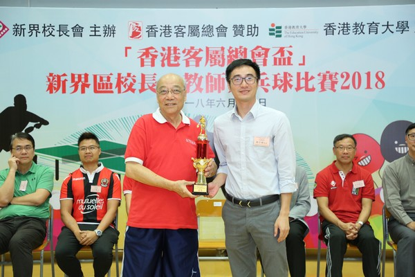 http://www.ntsha.org.hk/images/stories/activities/2018_table_tennis_competition/smallOZO_4818.JPG