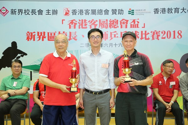 http://www.ntsha.org.hk/images/stories/activities/2018_table_tennis_competition/smallOZO_4829.JPG
