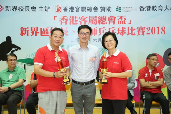 http://www.ntsha.org.hk/images/stories/activities/2018_table_tennis_competition/smallOZO_4839.JPG