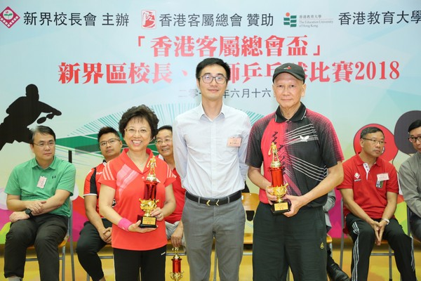 http://www.ntsha.org.hk/images/stories/activities/2018_table_tennis_competition/smallOZO_4843.JPG