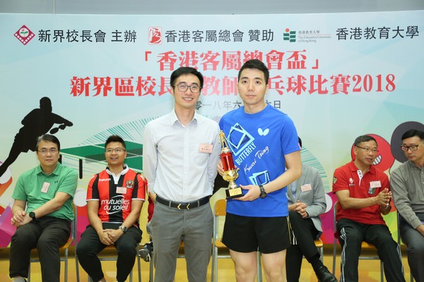http://www.ntsha.org.hk/images/stories/activities/2018_table_tennis_competition/smallOZO_4847.JPG