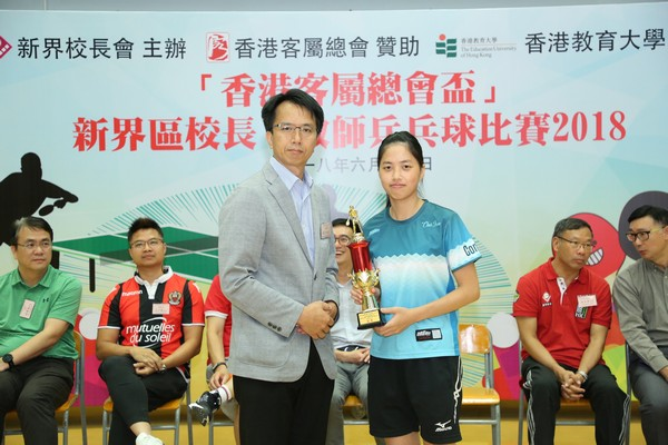 http://www.ntsha.org.hk/images/stories/activities/2018_table_tennis_competition/smallOZO_4851.JPG