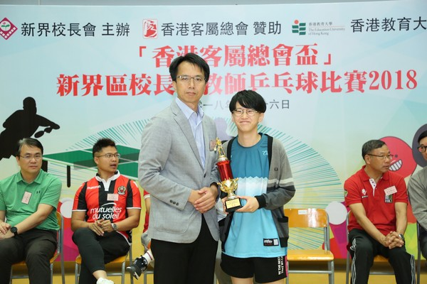 http://www.ntsha.org.hk/images/stories/activities/2018_table_tennis_competition/smallOZO_4853.JPG