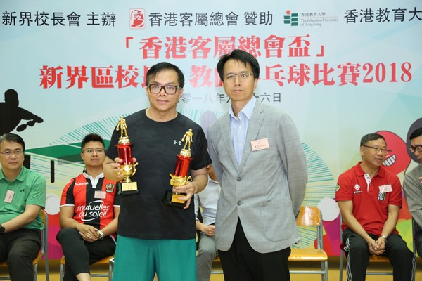 http://www.ntsha.org.hk/images/stories/activities/2018_table_tennis_competition/smallOZO_4862.JPG