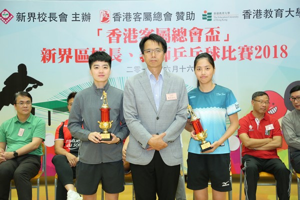 http://www.ntsha.org.hk/images/stories/activities/2018_table_tennis_competition/smallOZO_4872.JPG