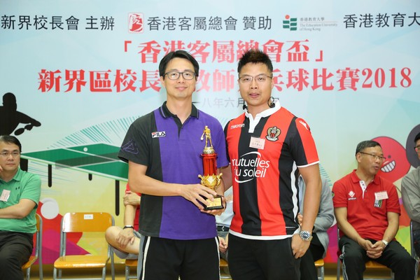 http://www.ntsha.org.hk/images/stories/activities/2018_table_tennis_competition/smallOZO_4883.JPG