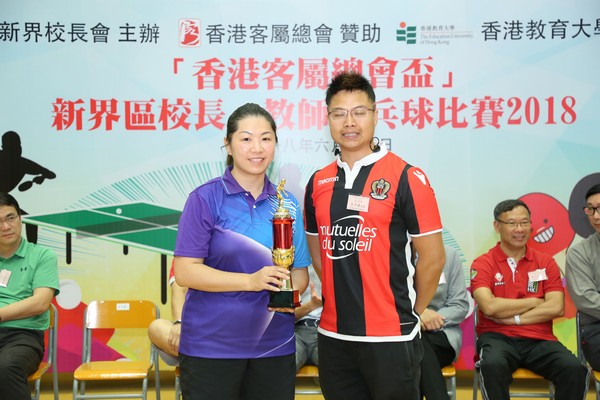 http://www.ntsha.org.hk/images/stories/activities/2018_table_tennis_competition/smallOZO_4889.JPG