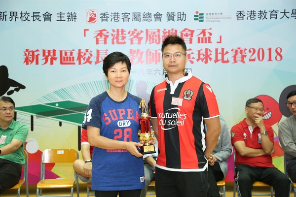 http://www.ntsha.org.hk/images/stories/activities/2018_table_tennis_competition/smallOZO_4896.JPG