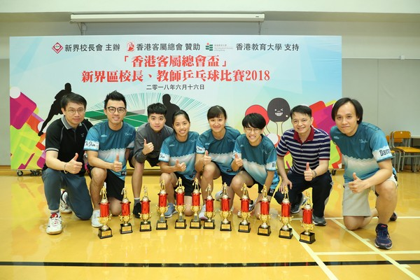 http://www.ntsha.org.hk/images/stories/activities/2018_table_tennis_competition/smallOZO_4951.JPG