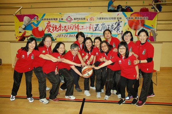 http://www.ntsha.org.hk/images/stories/activities/pent_ball_game8/smallDSC_3506.JPG