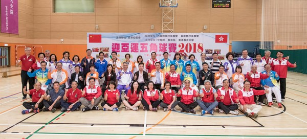 http://www.ntsha.org.hk/images/stories/activities/pent_ball_game9/smallJIM_6367.JPG