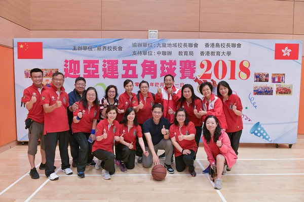 http://www.ntsha.org.hk/images/stories/activities/pent_ball_game9/smallJIM_7122.JPG