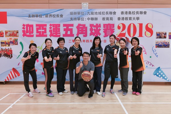 http://www.ntsha.org.hk/images/stories/activities/pent_ball_game9/smallJIM_7125.JPG